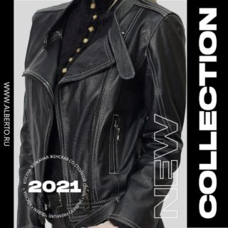 ⭐️Новинка 2021 ⭐️ Стильная укороченная куртка косуха изготавливается из итальянской кожи высшего качества. Косая центральная молния, воротник стойка с хлястиком, утягивающим воротником. Контрастная отстрочка подчеркивает динамичность модели. Материал подкладки — хлопок или вискоза на выбор заказчика. В комплект по желанию может входить съемная утепленная подкладка.  Косуха кожаная женская со стойкой QUEEN — [ALBERTO PREMIUM]  ———————————————————  По всем вопросам звоните по номеру ☎️ 8 800 600 52 84 (звонок бесплатный), а также мы отвечаем на интересующие Вас вопросы в директ 📩  Приходите в наш шоу-рум по адресу: 📌 ул. Рудневой 7 Москва, Россия 📌  Часы работы⏰: По будням с 09:00-19:00 По выходным с 10:00-19:00   •Размеры: XS-S-M-L 📏 •Цвет: Чёрный, Коричневый, Серый  •Кожа: Итальянская тонкая кожа •Цена: 42000RUB •Доставка по всему миру 🚀  #косуха2021 #косухаженскаяназаказ #косухаженскаяроссия #косухаженскаякраснодар #косухаженскаявналичии #косухаженскаяодежда #косухаженскаяоптом #косухаженскаямосква #косухаженская #косухакожаная #косухакожанаямосква #косухакожанаявналичие #косухакожанаябренд #косухакожанаяженская #косухакожанаякупить #косухакожа #косухакожанаякурткаоригинал #косухакожанаяженская #косухакожанаятюмень #косухакожанная #косухакожанка #косухакожавналичии #косухакожаекб #косухакожаннаятюмень #косухакожанатуральная #косухакожаручнаяработа #косухакожакупить #косухакожамосква #косухакожатомск #косухакожанка😍  https://alberto.ru/product/kosuha-kozhanaya-zhenskaya-so-stojkoj-queen-alberto-premium/
